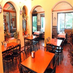 Los Olivos Bar Restaurante. Aracena