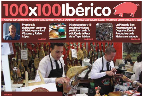 Feria del Jamón Aracena
